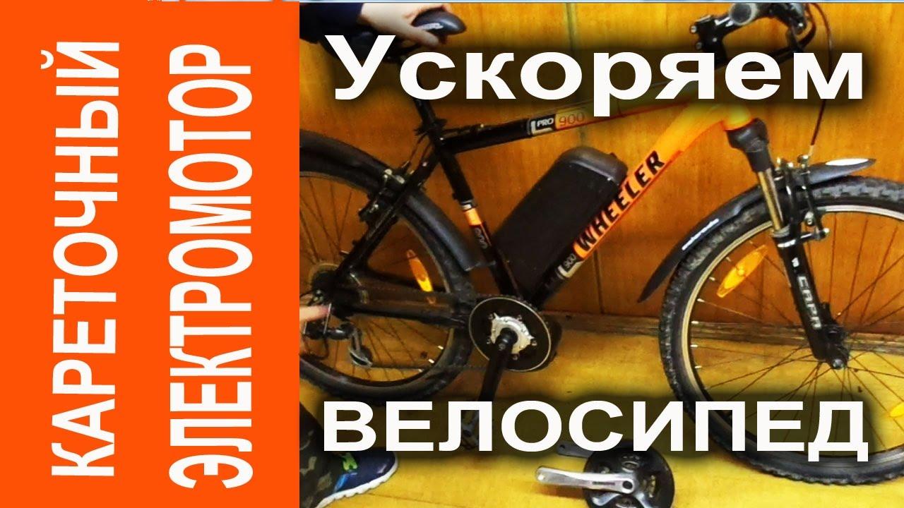 электромотор для велосипеда и схема подключения