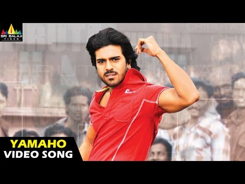 Chirutha Songs  Yamaho Yamma   Telugu Latest  Songs  Ram Charan