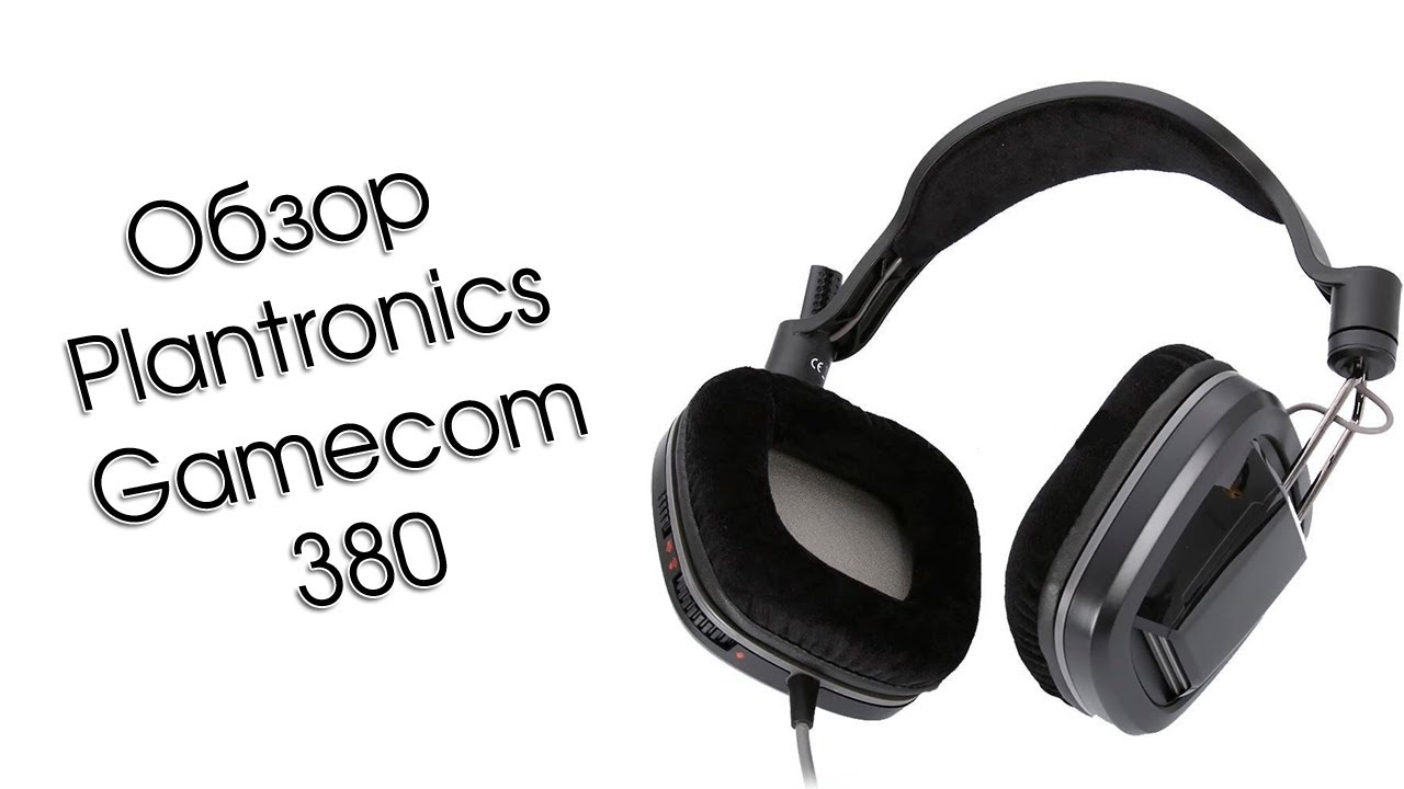 Feel the bass, hear more action, and know your commands are heard loud and clear using the plantronics® gamecom 388 pc headset.