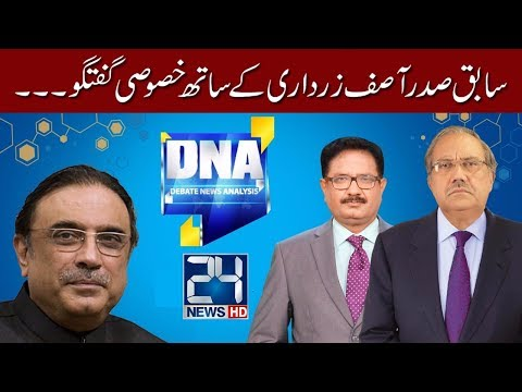 Exclusive interview with Asif Ali Zardari    DNA   22 August 2017   24 News HD