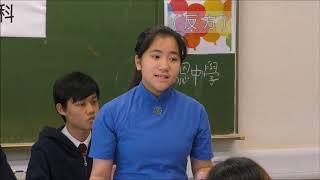 Publication Date: 2018-05-14 | Video Title: 【第一屆香港辯論聯賽】首輪B組#2.2_「STEM應成為中學
