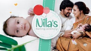 NILA'S NAMING CEREMONY | NILA SRINISH | PEARLE MAANEY | SRINISH ARAVIND