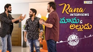 Rana Interviews Venkatesh and Naga Chaitanya about Venky Mama Movie || Raashi Khanna, Payal Rajput