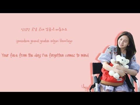 Download lagu GFriend (여자친구) - Red Umbrella (빨간우산) (Color-Coded-Lyrics(Han/Rom/Eng)) di ZingLagu.Com