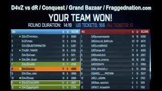 D4vZ vs dR / Conquest / Grand Bazar / US Side / Fraggednation.com BF3 2013