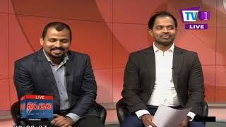 Maayima TV1 05th August 2019