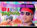 Treck chhawa Khiyake Kurkura re awadhesh Premi bhojpuri treck Mp3