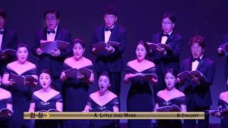 순천시립합창단 제84회 정기연주회