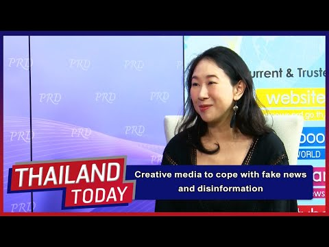 Thailand Today 2020 EP75 : Creative media to cope with fake news and disinformation : Ms. Misako Ito
