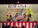 夜空の星 ☆ Bird Ventures ♪♪ 2008.08.03