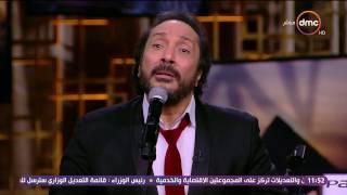 مساء dmc - الفنان علي الحجار يبدع بأغنية