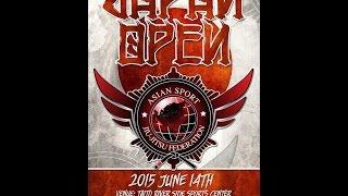 Dumau ASJJF Japan Open (weight class) fight Andy Barker June 14th, 2015