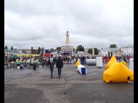 Афиша Дня города