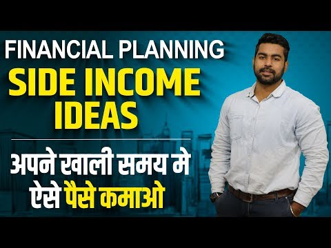 earn-extra-35k/month-|-side-income-ideas-india-2020-|-students-|-financial-planning