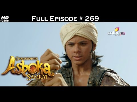 Chakravartin Ashoka Samrat - 5th February 2016 - चक्रवतीन अशोक सम्राट - Full Episode (HD)