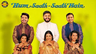 MensXP | Honest Review Nostalgia | Hum Saath-Saath Hain