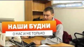 видео Обслуживание и ремонт Suzuki в Медведково, СВАО
