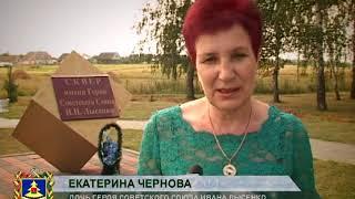 КРАЙ БРЯНСКИЙ -  КРАСНОГОРСКИЙ РАЙОН