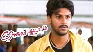Roja Kootam | Roja Kootam full Movie fight scenes | Kollywood Best fight scenes | Srikanth | Bhumika