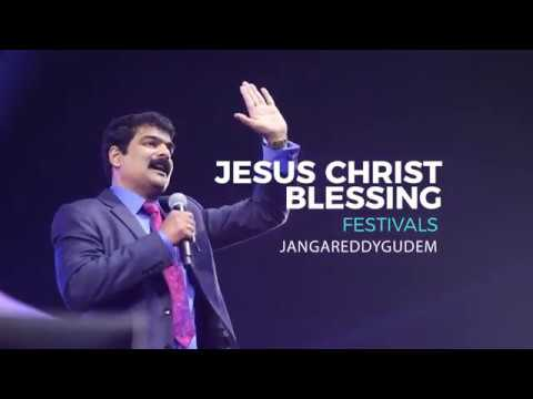 Bro Anil Kumar - Jangareddygudem Meeting 1st day Message   Part#1