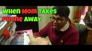 Bangla funny video 2017 /When mom takes Phone Away/ samtube bd/Happy Mothers Day/By samin and sabit