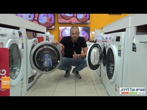 טיפים לקניית מכונת כביסה - ערוץ מוצרי החשמל סוגרים הכל לדירה