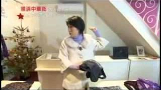 「あっぱれKANAGAWA大行進!」という番組でデビット伊東さんが遊びにき...