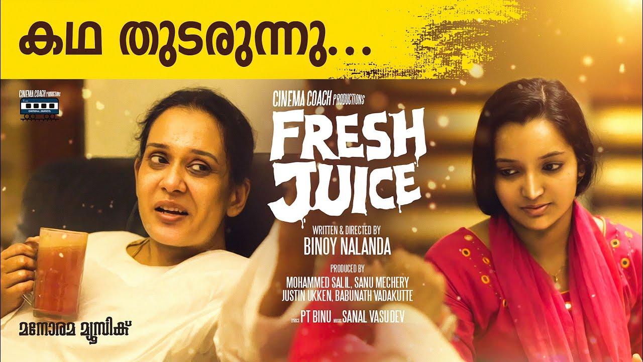 Katha Thudarunnu | Fresh Juice | Video  Song | Binoy Nalanda | Sanal VasuDev | Kalyani Menon