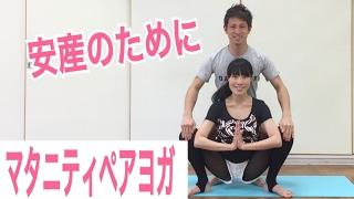 ベストな心と身体をつくる矢谷淳の無料メルマガ ⇒http://yatani-jun.com...