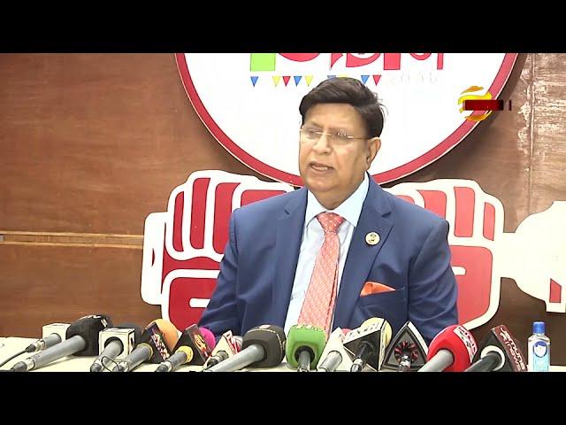 সাম্প্রদায়িক সন্ত্রাস কঠোরভাবে মোকাবেলা করবে সরকার: পররাষ্ট্রমন্ত্রী   Today News   Bangla TV