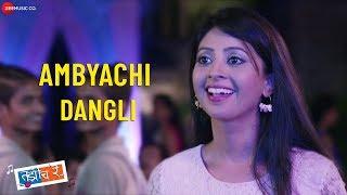 Ambyachi Dangli Tujhich Re Priyanka Yadav & Akshay Kambli Mangesh Shirke & Ian Hunt