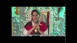Hum Tumhare Hai Prabhu Ji | Live Kirtan by