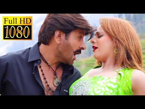 Pashto New Songs 2017 Jurm Ao Saza Film - Raees Bacha & Nazia Iqbal Pashto New Songs 1080q