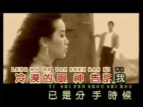 LING YI GE JIE JU 另一个结局 (KTV)
