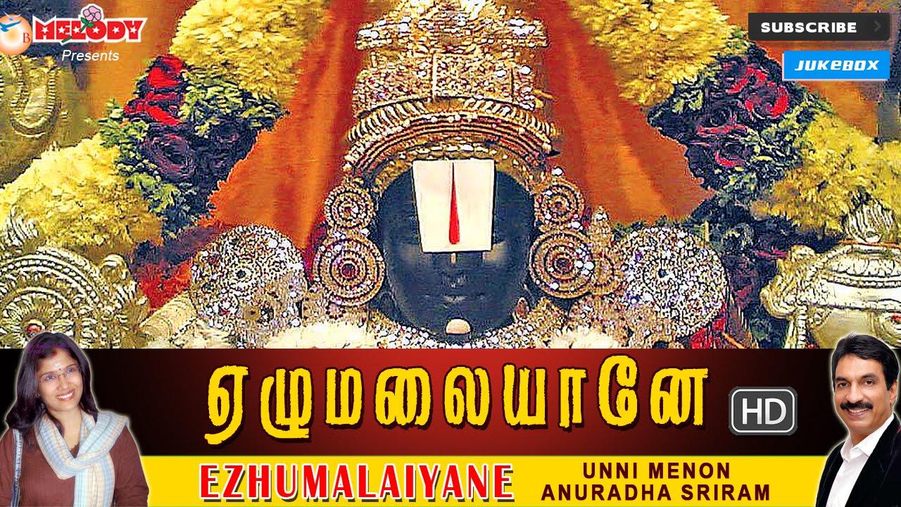 Ezhumalaiyane   perumal songs   puratasi special   tamil.