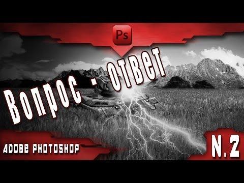 Пизап - фотошоп онлайн и фотоколлаж мейкер - piZap