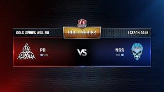 PB vs NSS Week 9 Match 5 WGL RU Season I 2015-2016. Gold Series Group  Round