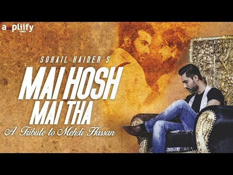 Main Hosh Main Tha    Full Song   Sohail Haider   Mehdi Hassan   Ampliify Times