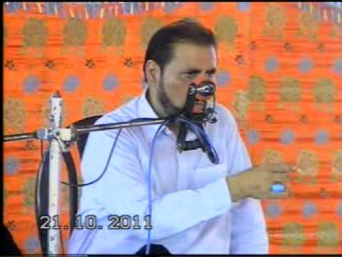 ZAKIR SYED RIAZ HUSSAIN SHAH RATOWAL AT GUJRAT PART 1