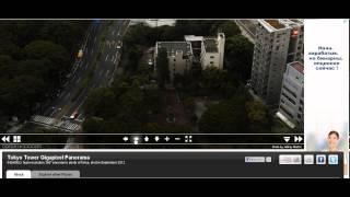 Tokyo Tower 150 Gigapixel Panorama - 150 гигапиксельная панорама Токио