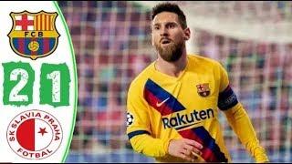 ملخص مباراة برشلونة وسلافيا 2-1🔥 تالق ميسي ـ دوري الابـــ طـــ ال