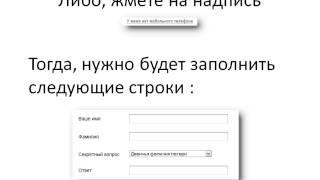 ツ Заработать Яндекс Деньги В Интернете  ► Онлайн заработок денег без вложений на сайте 201