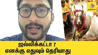 RJ Balaji on Jallikattu Case and Cauvery Dispute