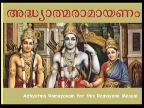 Adhyatma Ramayanam - 02 - BALAKANDHAM - Part 2