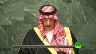 كلمة محمد بن نايف بن عبد العزيز آل سعود أمام الجمعية العامة