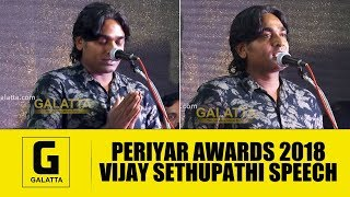 Periyar Awards 2018 - Vijay Sethupathi Speech | Galatta Tamil
