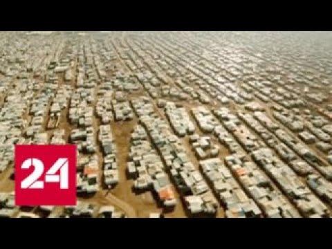 Смотреть Мизинцев: США создают условия для возвращения террористических организаций в Сирию - Россия 24 онлайн