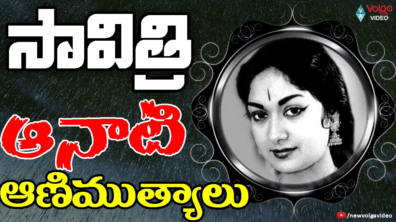 Naa songs | telugu latest to old songs free download | songs, mp3.