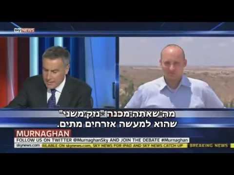 """""""Are you kidding me?"""" - Bennett responds to hostile Sky News anchor"""