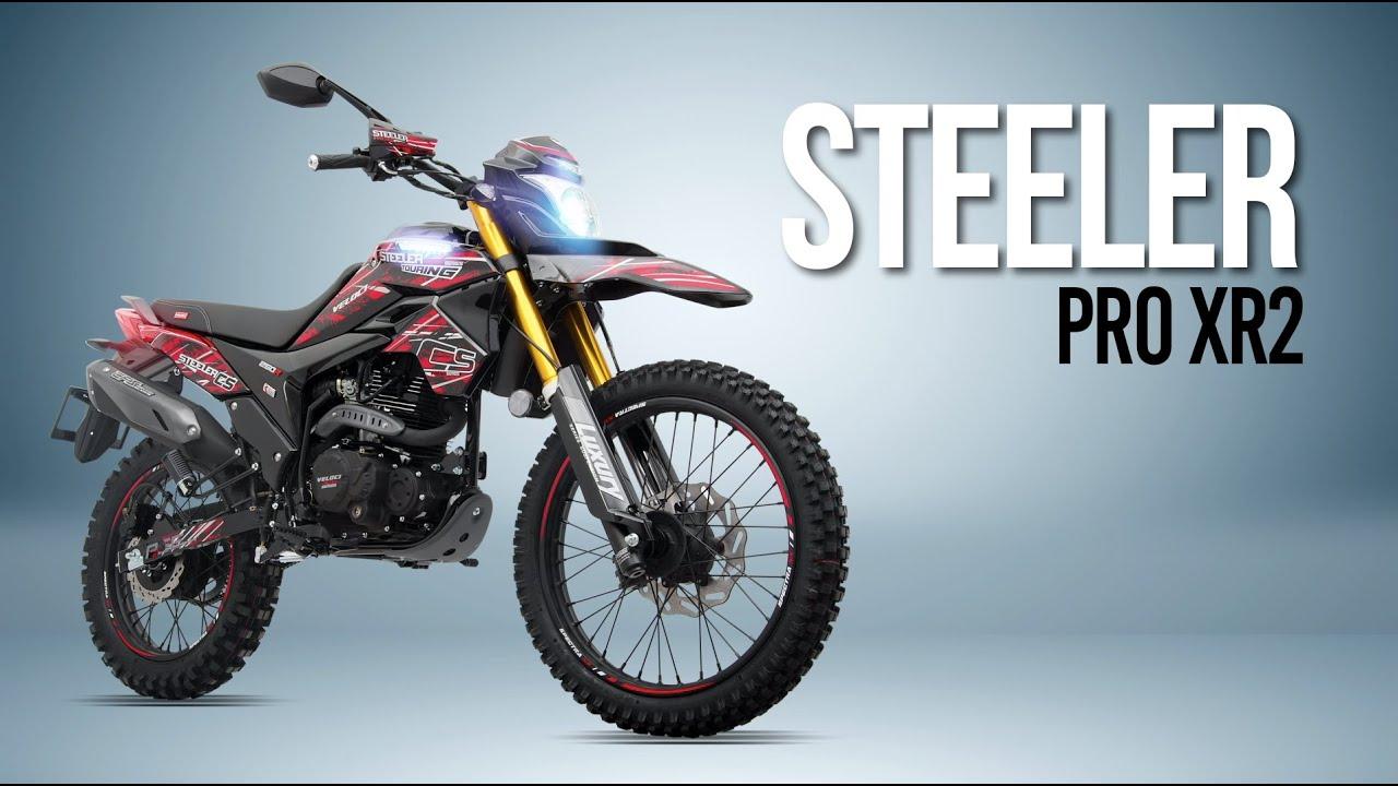Steeler PRO XR2 250 cc